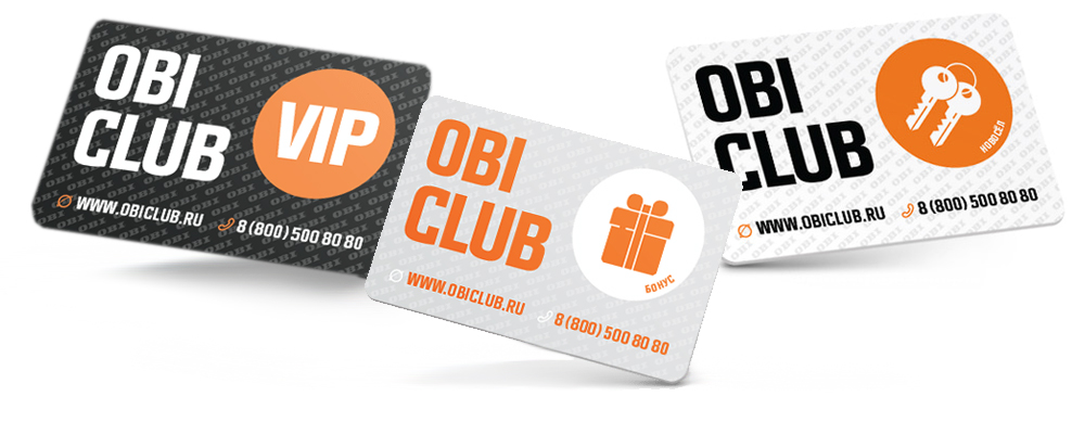 Бонусные и скидочные карты OBI CLUB